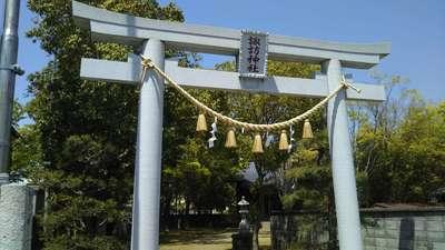 茨城県諏訪神社の鳥居