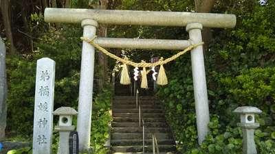 茨城県弟橘媛神社の鳥居
