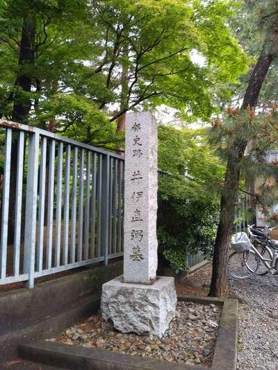 稲荷神社の近くの神社お寺|豪徳寺