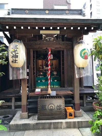 三光稲荷神社の本殿