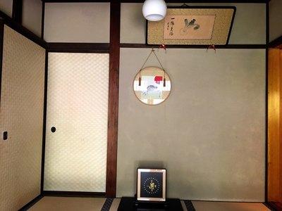 神奈川県無量寺の写真