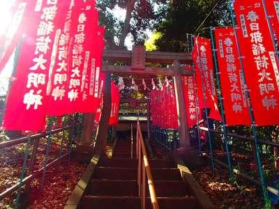 春日部稲荷神社の鳥居