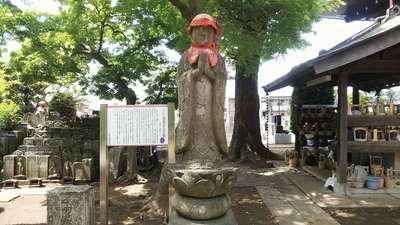 相頓寺(埼玉県)