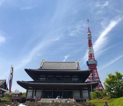 宝珠院の近くの神社お寺|増上寺
