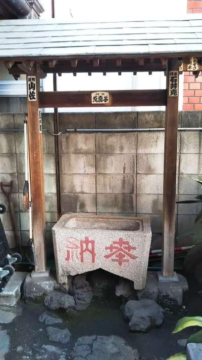 稲荷神社(東京都)