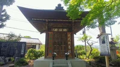 四萬部寺の建物その他