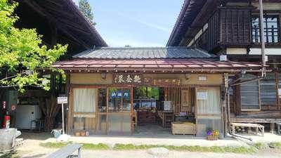 四萬部寺(埼玉県大野原駅) - その他の写真