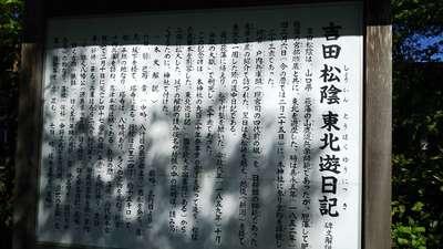 心清水八幡神社の歴史