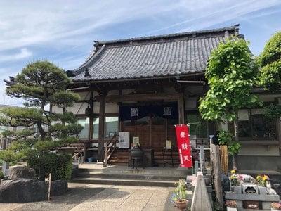 了法寺(東京都)