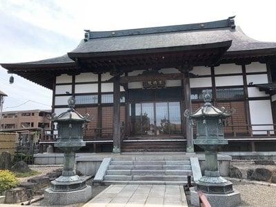 宗格院(東京都)