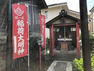 日吉八王子神社(東京都西八王子駅) - 末社・摂社の写真