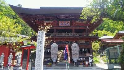 埼玉県金昌寺の山門