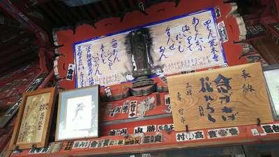 埼玉県金昌寺の本殿