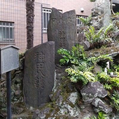柳森神社の建物その他