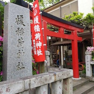東京都榎稲荷神社の鳥居