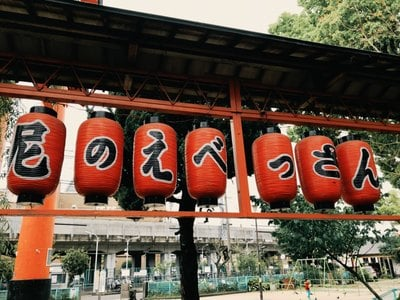 尼崎ゑびす神社の建物その他