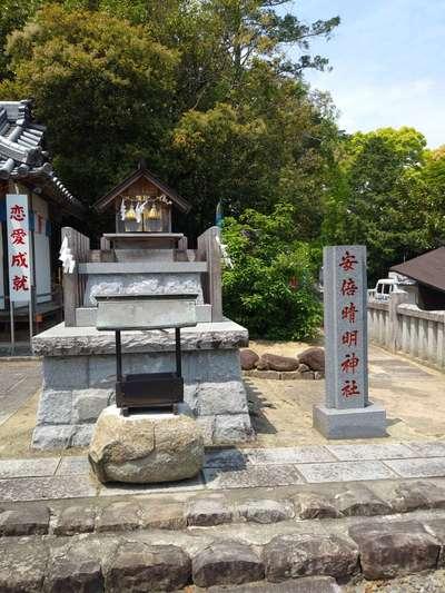 香川県冠纓神社の写真