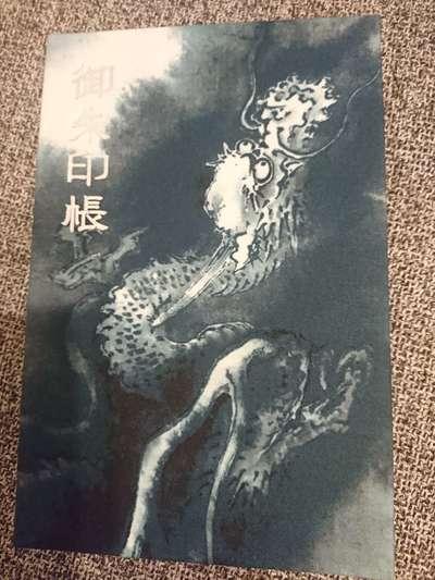 馬橋稲荷神社のご朱印帳(東京都阿佐ケ谷駅)