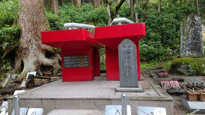最乗寺(神奈川県)