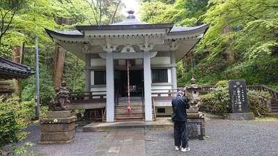 神奈川県最乗寺の本殿