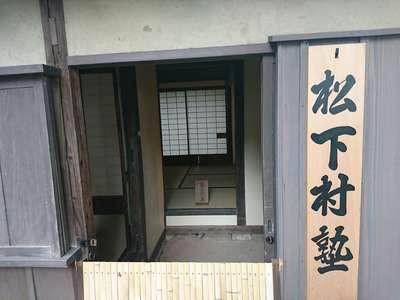 松陰神社(東京都松陰神社前駅) - その他建物の写真