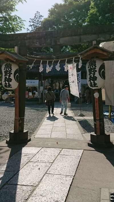 埼玉県熊野神社の鳥居