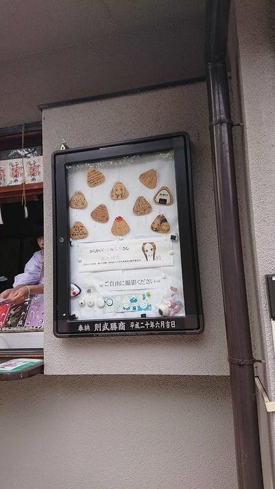 高木神社(東京都曳舟駅) - 絵馬の写真