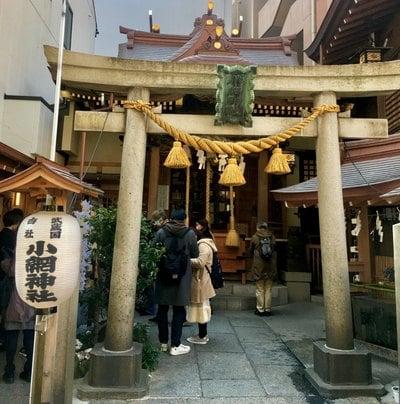 東京都小網神社の本殿
