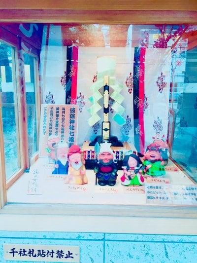 波除稲荷神社(東京都築地市場駅) - 像の写真