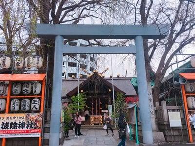波除稲荷神社(東京都築地市場駅) - 鳥居の写真