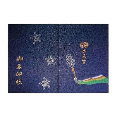 水天宮のご朱印帳(東京都水天宮前駅)
