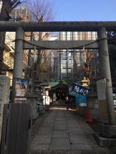 花園神社の近くの神社お寺|稲荷鬼王神社