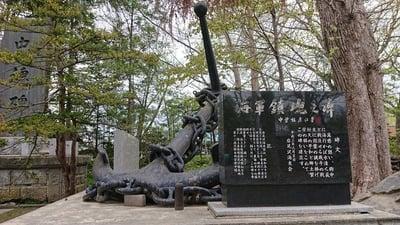 岩見沢神社の建物その他