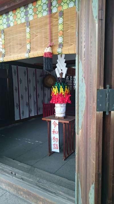 飛木稲荷神社(東京都曳舟駅) - 本殿・本堂の写真