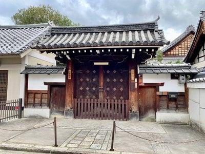上宮王院聖徳寺(京都府)