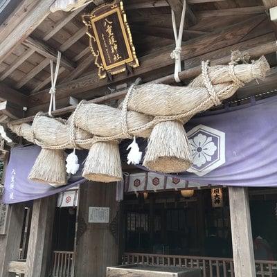 島根県八重垣神社の本殿