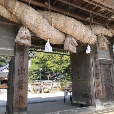 出雲大社の近くの神社お寺|出雲大社北島国造館