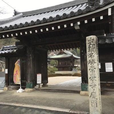 山口県常栄寺の写真