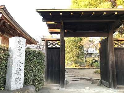 金蔵院の建物その他