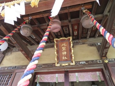 東京都新井天神北野神社の本殿