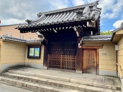月輪寺(京都府)