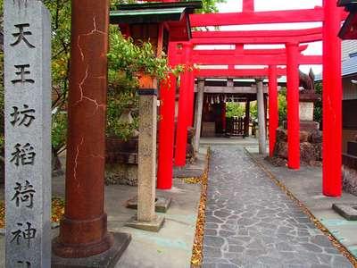 岐阜県天王坊稲荷神社の鳥居