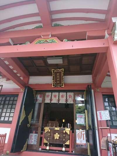 菅原神社(東京都)