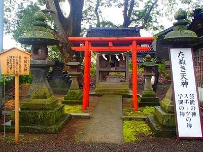重蔵神社(石川県穴水駅) - 末社・摂社の写真