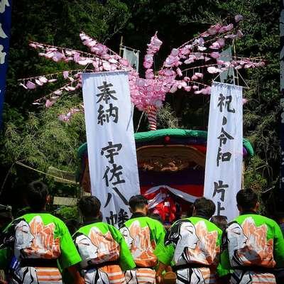 宇佐八幡宮(岡山県)