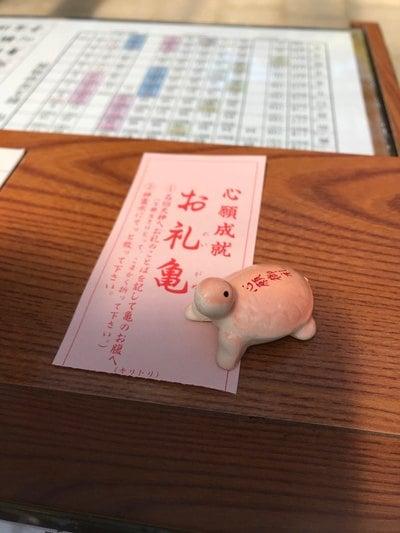 石切劔箭神社(大阪府新石切駅) - 未分類の写真