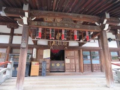 東京都新井薬師寺(梅照院)の本殿