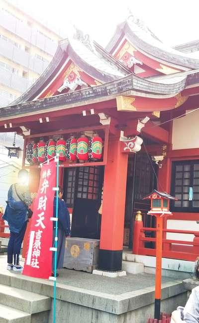 東京都吉原神社の本殿