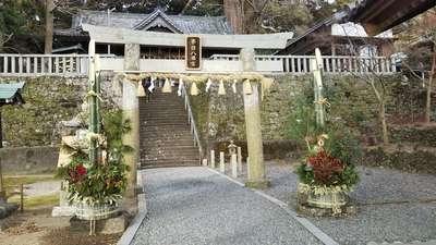 静岡県事任八幡宮の鳥居