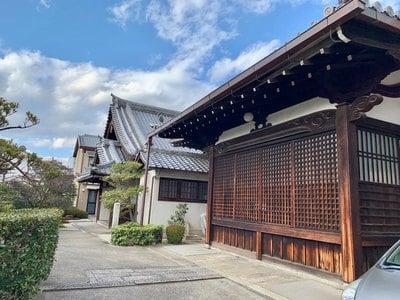 新徳寺(京都府)